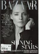 Harper's Bazaar 2017年 12月号 [雑誌]