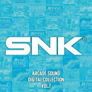 SNK ARCADE SOUND DIGITAL COLLECTION Vol.7