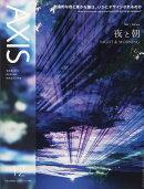 AXIS (アクシス) 2018年 12月号 [雑誌]