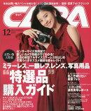 CAPA (キャパ) 2018年 12月号 [雑誌]