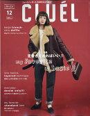 CLUEL(クルーエル) 2018年 12月号 [雑誌]