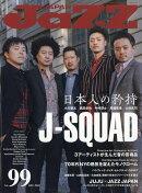 JAZZ JAPAN (ジャズジャパン)Vol.99 2018年 12月号 [雑誌]
