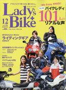 L + bike (レディスバイク) 2018年 12月号 [雑誌]
