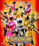 新スーパーヒロイン図鑑 スーパー戦隊2007-2011編[ゲキレンジャーーゴーカイジャー]【Blu-ray】