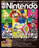 電撃Nintendo (ニンテンドー) 2018年 12月号 [雑誌]