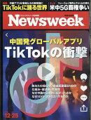 Newsweek (ニューズウィーク日本版) 2018年 12/25号 [雑誌]