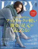 バッグinサイズVERY(ヴェリィ) 2018年 12月号 [雑誌]