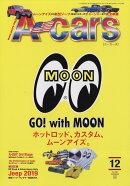 A-cars (エーカーズ) 2018年 12月号 [雑誌]