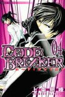 C0DE:BREAKER(04)