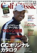 Golf Classic (ゴルフクラッシック) 2018年 12月号 [雑誌]
