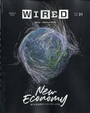 WIRED (ワイアード) Vol.31 2018年 12月号 [雑誌]