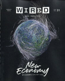 WIRED (ワイアード) Vol.31 2018年 12月号 [雑誌]