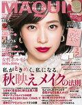 【予約】MAQUIA (マキア) 2018年 12月号 [雑誌]