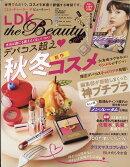 LDK the Beauty mini (エルディーケー ザ ビューティーミニ) 2018年 12月号 [雑誌]