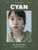 CYAN issue (シアンイシュー) 019 2018年 12月号 [雑誌]