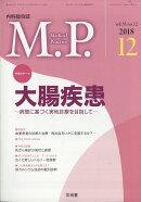 M.P. (メディカルプラクティス) 2018年 12月号 [雑誌]