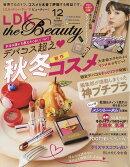 LDK the Beauty (エルディーケイザビューティー) 2018年 12月号 [雑誌]
