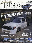 Custom TRUCKS MAG. (カスタムトラックスマグ) 2018年 12月号 [雑誌]