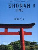SHONAN TIME vol.5 2018年 12月号 [雑誌]