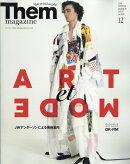 Them magazine (ゼムマガジン) 2018年 12月号 [雑誌]