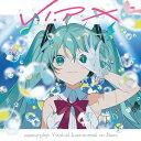 V.I.P 10 marasy plays Vocaloid Instrumental on Piano (初回限定CD+DVD/3Dジャケ) [ まらしぃ(marasy) ]