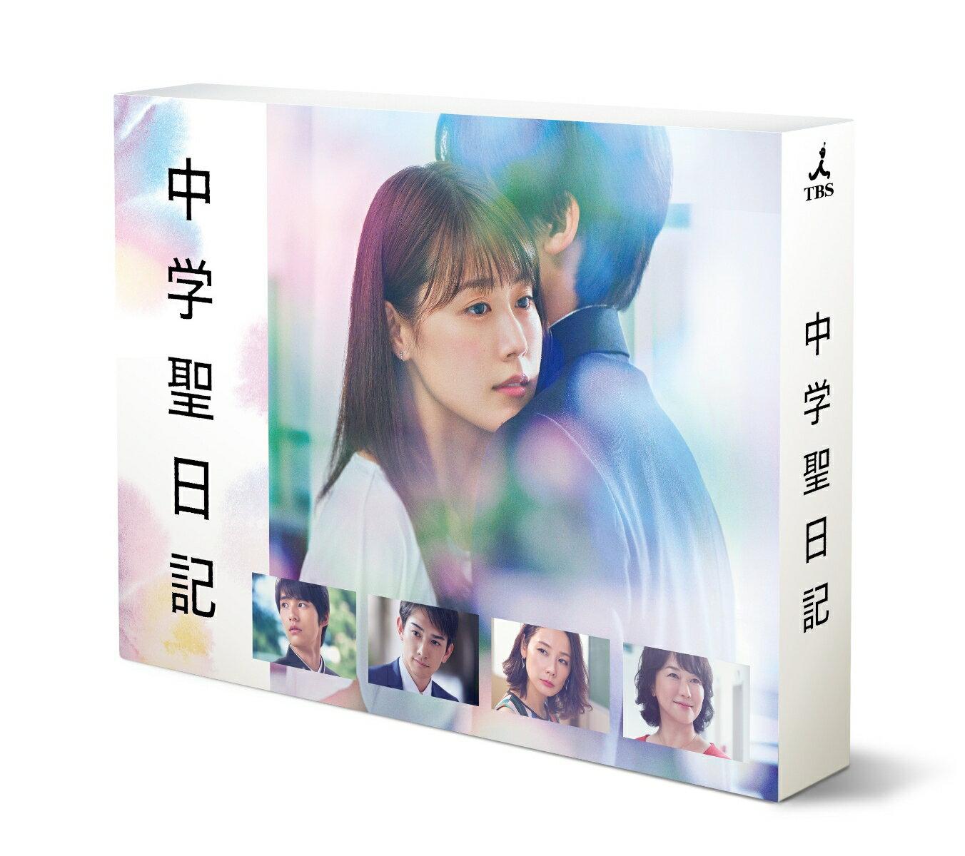 中学聖日記 Blu-ray BOX【Blu-ray】 [ 有村架純 ]