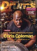 Rhythm & Drums magazine (リズム アンド ドラムマガジン) 2018年 12月号 [雑誌]