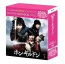 快刀ホン・ギルドン コンパクトDVD-BOX1【期間限定スペシャルプライス版】