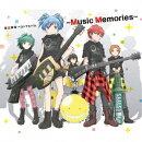 暗殺教室 ベストアルバム 〜Music Memories〜 (初回限定盤 CD+DVD)