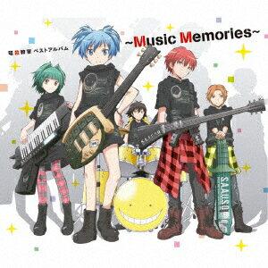 暗殺教室 ベストアルバム 〜Music Memories〜 (初回限定盤 CD+DVD) [ (アニメーション) ]