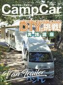 キャンプカーマガジン vol.71 2018年 12月号 [雑誌]