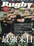 Rugby magazine (ラグビーマガジン) 2018年 12月号 [雑誌]