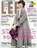 コンパクト版 LEE (リー) 2018年 12月号 [雑誌]
