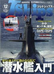 J Ships (ジェイ・シップス) 2018年 12月号 [雑誌]