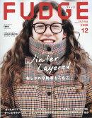 FUDGE (ファッジ) 2018年 12月号 [雑誌]