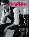 an・an (アン・アン) 2018年 12/12号 [雑誌]