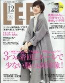 LEE (リー) 2018年 12月号 [雑誌]