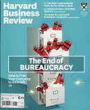 Harvard Business Review 2018年 12月号 [雑誌]