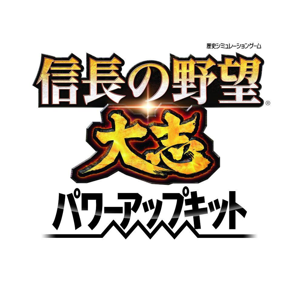 信長の野望・大志 パワーアップキット プレミアムBOX