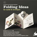 FOLDING IDEAS(W/CD-ROM)