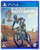 【早期予約特典】Descenders ディセンダーズ PS4版(DLC『Legacy Lux Set』)