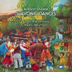 【輸入盤】スラヴ舞曲集 ノイマン&チェコ・フィル(1971、72)