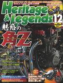 Heritage & Legends (ヘリティジ アンド レジェンズ) Vol.6 2019年 12月号 [雑誌]
