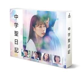 中学聖日記 DVD-BOX [ 有村架純 ]