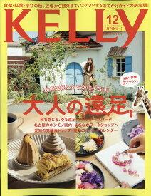 KELLy (ケリー) 2019年 12月号 [雑誌]