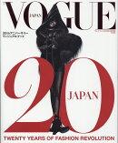 VOGUE JAPAN (ヴォーグ ジャパン) 20thアニヴァーサリー ヴィジュアル ブック 2019年 12月号 [雑誌]