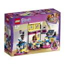 レゴ(LEGO)フレンズ オリビアのお部屋 ロボットラボつき 41329