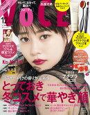 【予約】VoCE (ヴォーチェ) 2019年 12月号 [雑誌]