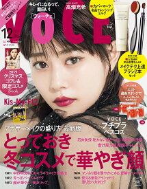 VoCE (ヴォーチェ) 2019年 12月号 [雑誌]