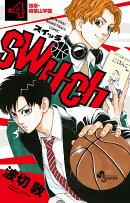switch(4)